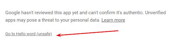 Авторизация в Google Apps Script шаг 4