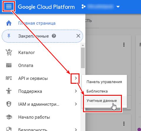 Авторизация в Google Cloud Platform через собственное приложение