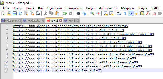 Берем подготовленные нами URL для парсинга