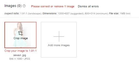 Можете да добавите не повече от 15 изображения