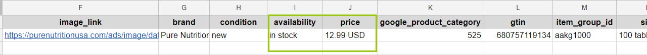 Цена и наличие