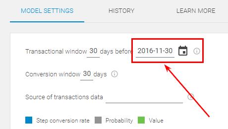 Чтобы модель рассчитывалась каждый день автоматически, оставьте пустым значение даты в настройках транзакционного окна (учтите, это может сказаться на сумме оплаты за BigQuery)