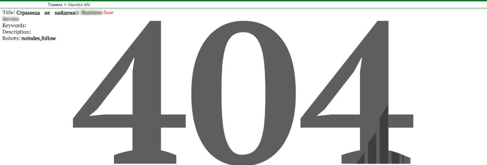 Чтобы найти такие страницы, узнайте, как оформлен Title для 404 страницы на вашем сайте
