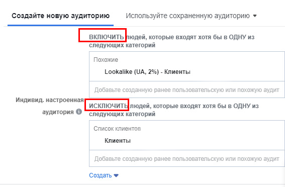 детальный таргетинг в таргетированной рекламе в фейсбук и инстаграм