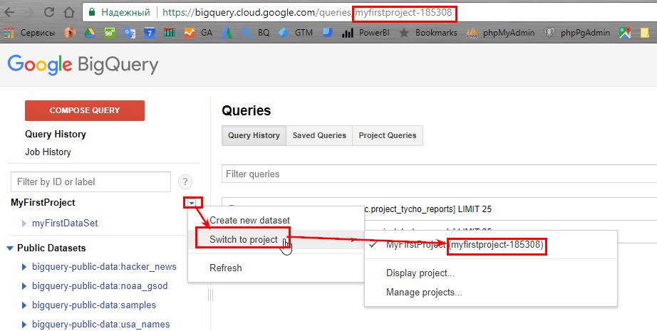 Для передачи данных из R в BigQuery функция insert_upload_job