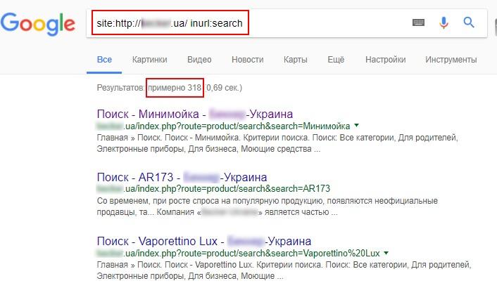 Для поиска страниц фильтров и поиска