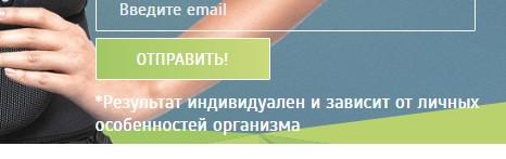 Как нельзя рекламировать услугу редирект 302 яндекс