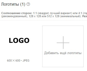 Добавьте один или несколько логотипов