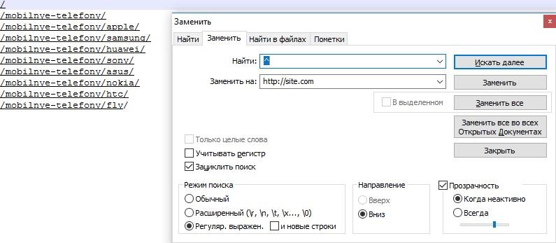 Добавьте с помощью текстового редактора доменное имя к адресам
