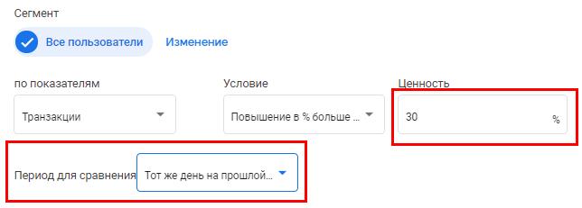 два условия подсказки