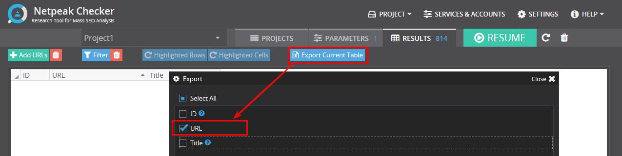 Экспортировать таблицу