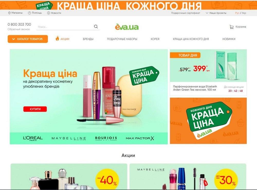 ева пример товарной рекламы с помощью фида