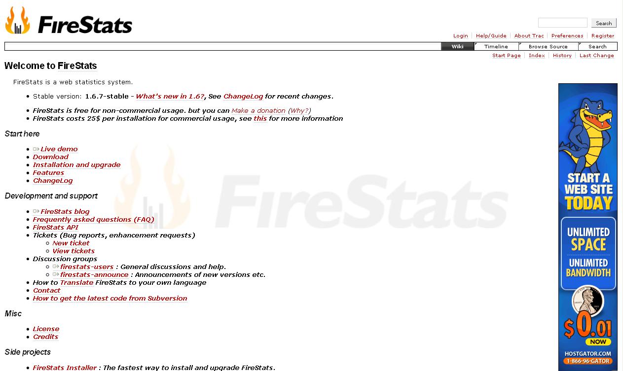 инструмент для аналитики веб-трафика
