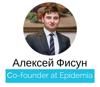 Алексей Фисун