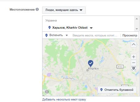 геотаргетинг в таргетированной рекламе в фейсбук и инстаграм