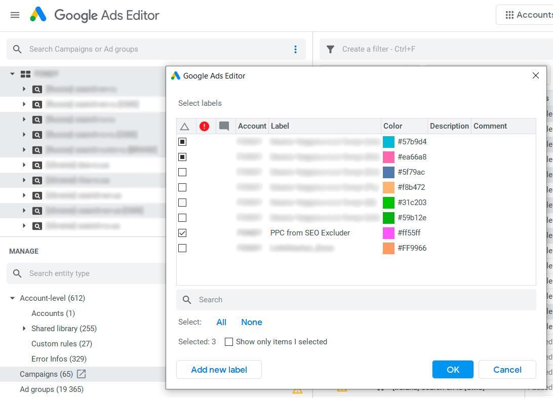 Google Ads Editor создаем ярлык на уровне кампании и применяем его к тому списку кампаний, для которых нужно запустить скрипт