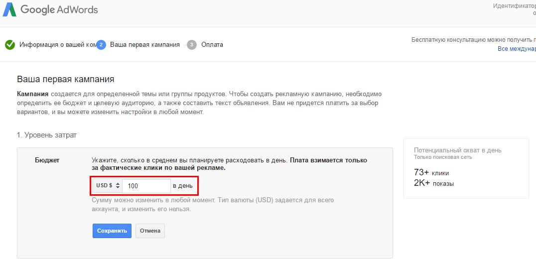 Google adwords основывается на еще ответить вам на них достаточно контекстная реклама от а до я татаркин