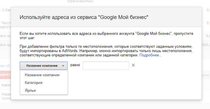 Как добавить адрес компании в Google Картах, если разные адреса у магазина и сервисного центра