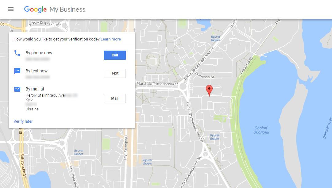 Как да потвърдим данните за компанията в Google My Business