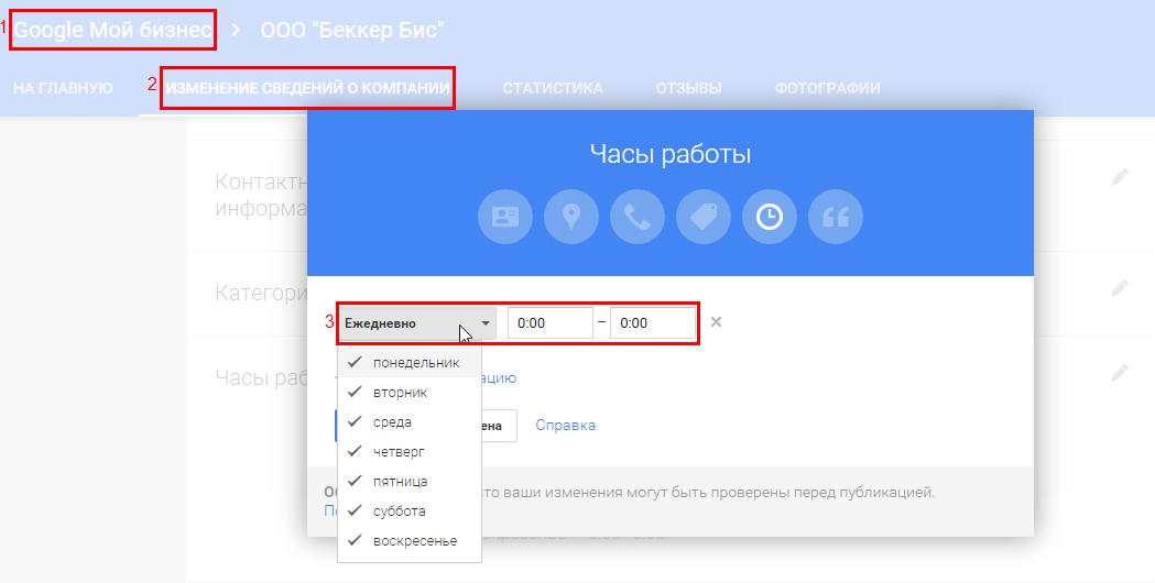 Гугл объявления работа доска объявлений железногорск красноярский края
