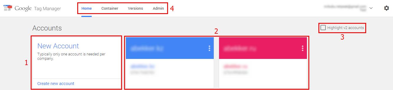 Домашняя страница Google Tag Manager v2