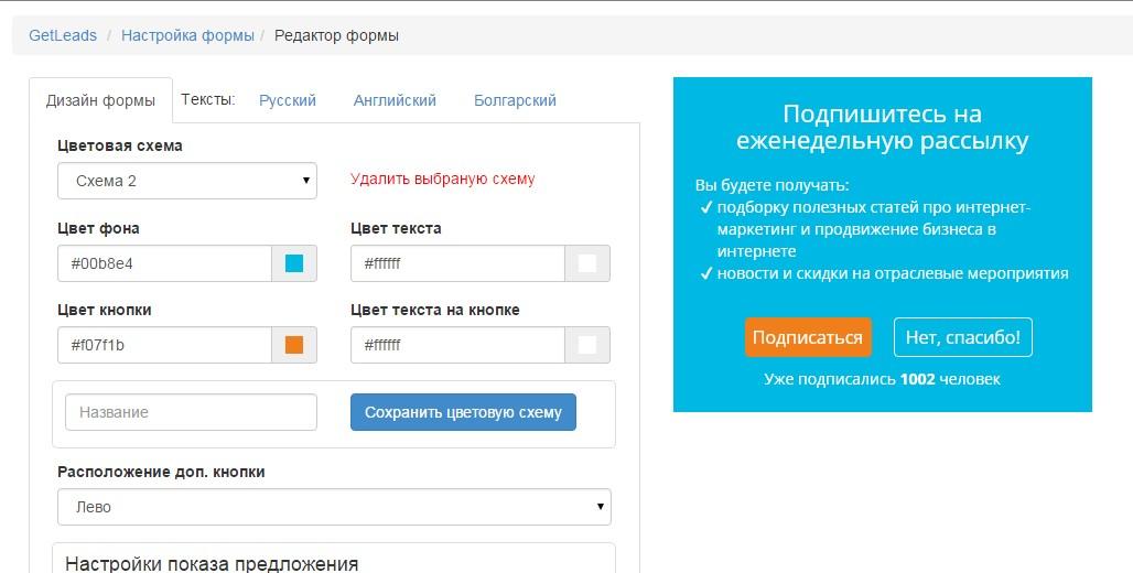 Скрипт позволяет настраивать сколько угодно popup-окон в разных местах сайта