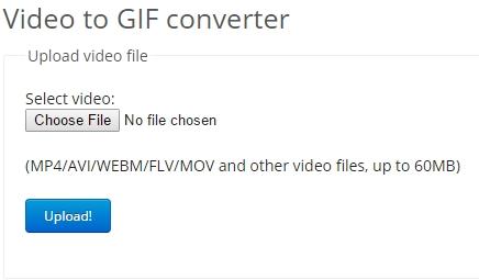Gif-конвертер