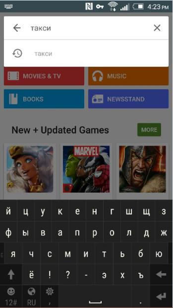 Как продвигать мобильное приложение