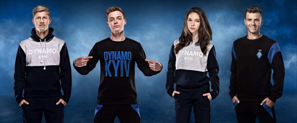 Футбольный клуб Динамо Киев