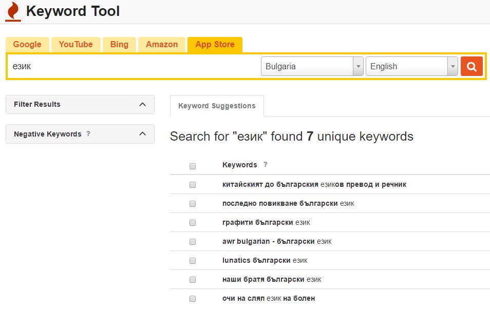подбор на семантика в Keywordtool.io