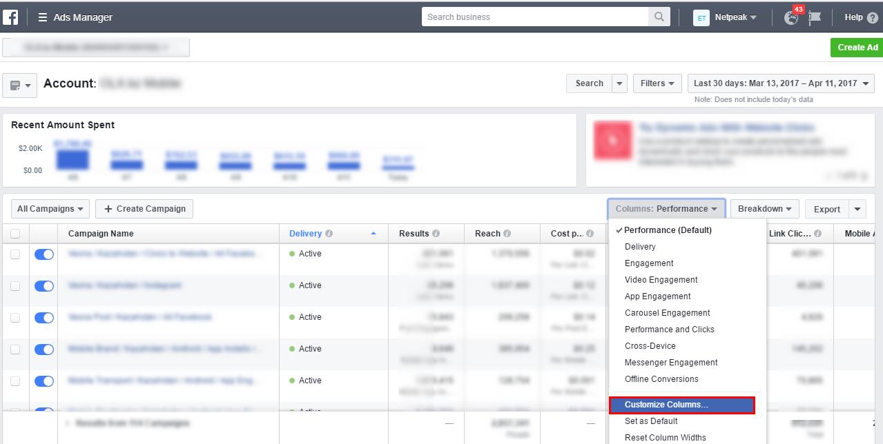 Facebook Analytics за мобилни приложения