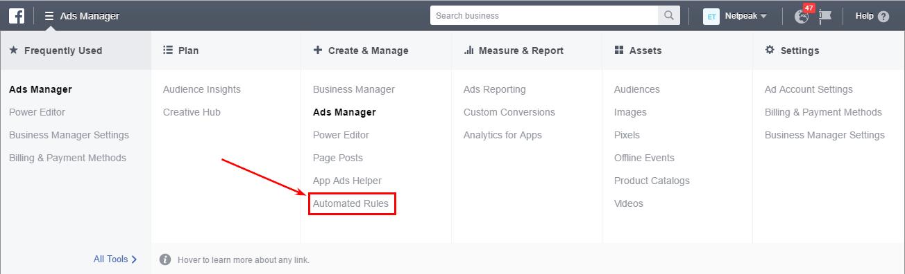 Автоматизираните правила са достъпни в Ads Manager
