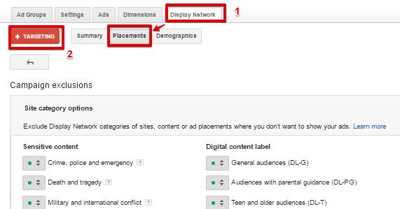 Изключете разположенията, на които Вие не искате да показвате реклама