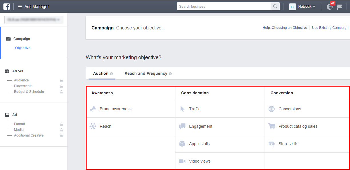 Facebook увеличи броя на целите на рекламат