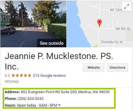 Адреси