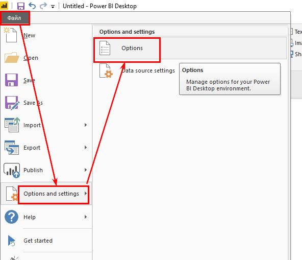 Как да включим възможност за работа с отметки в Power BI