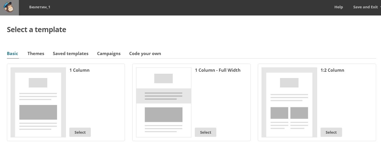 На вложка «Basic» изберете един от 23 варианта на дизайна