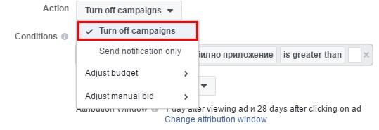 Изключване на реклама