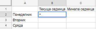 За нагледност, да създадем диаграма и да обединим получените данни в една таблица