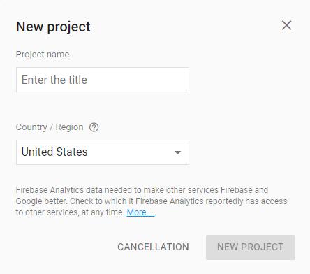 Нов проект в Firebase