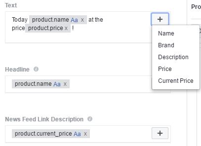 В текста на рекламата може да се добави динамична вложка