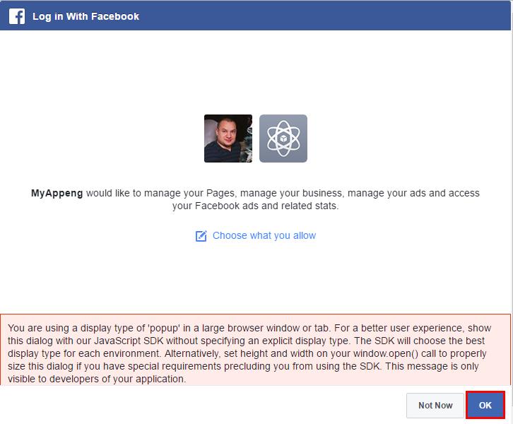 Потвърдете входа чрез Facebook
