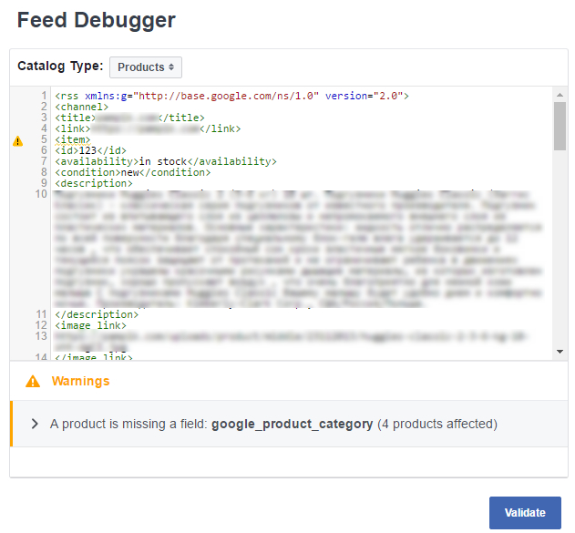 Feed Debugger