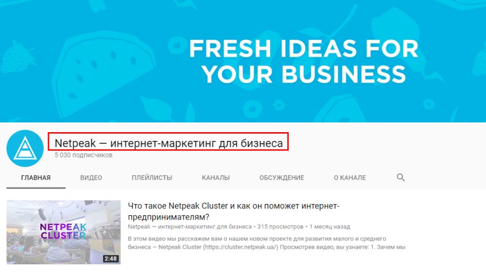 Интернет-маркетинг для бизнеса