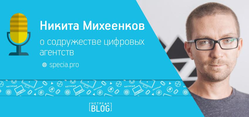 Как сообщество компаний развивает рынок: кейс SPECIA в Санкт-Петербурге