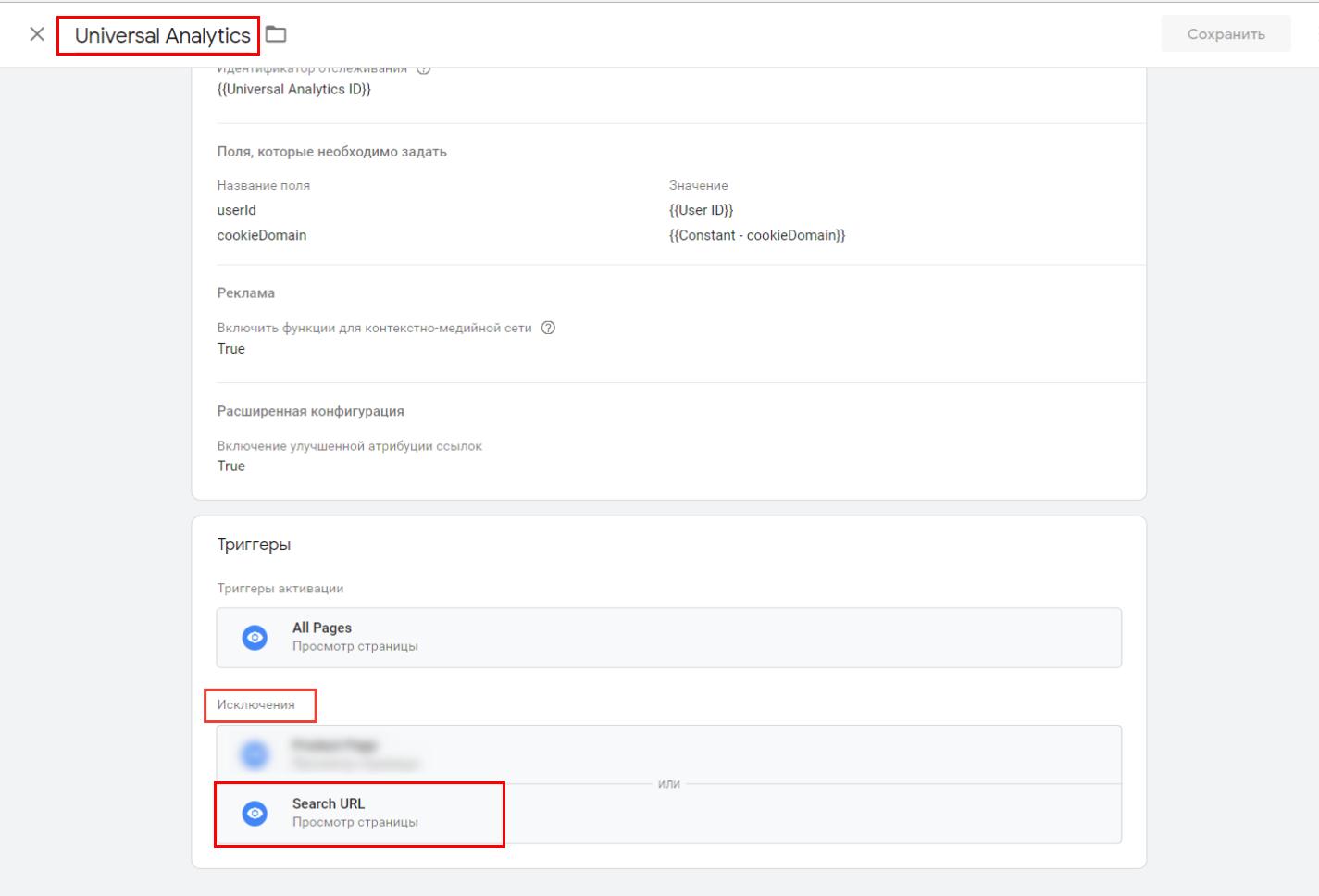 Как отслеживать поиск по сайту с помощью тегов  инструкция для маркетологов