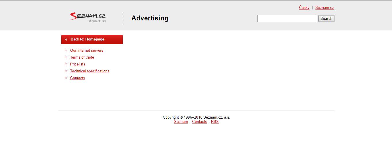 Как работать с рекламными кампаниями