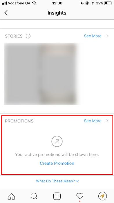 Как рекламировать посты в Instagram мануал Netpeak 027