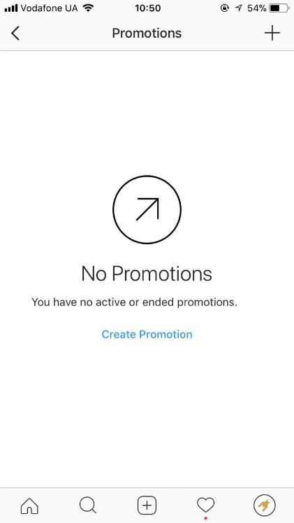 Как рекламировать посты в Instagram мануал Netpeak 028