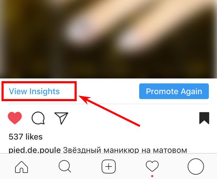 Как рекламировать посты в Instagram мануал Netpeak 033